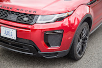 2017 Range Rover Evoque HSE Dynamic new bumpers 2016
