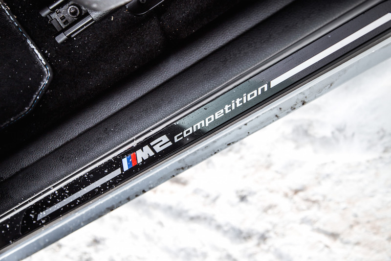 2019 BMW M2 Competition illuminated door sill